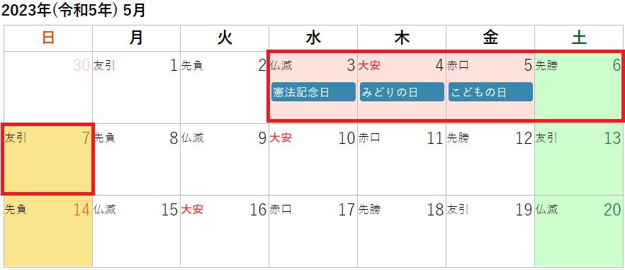 年 和 2023 令 2023年(令和5年)生まれの年齢早見表【今何歳?・学年・卒業・干支】|年収ガイド